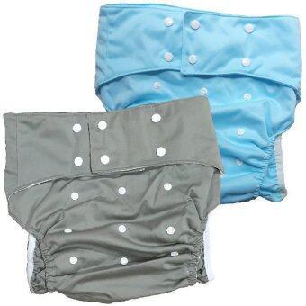 BABYKIDS95 กางเกงผ้าอ้อมผู้ใหญ่ ซักได้ กันน้ำ ฟรีไซส์ปรับขนาดได้ เซ็ท 2 ตัว (สีฟ้า/เทา)