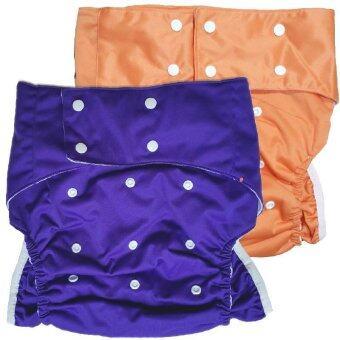 BABYKIDS95 กางเกงผ้าอ้อมผู้ใหญ่ ซักได้ กันน้ำ ขอบขา 2ชั้น ปรับขนาดได้สำหรับรอบเอว 23-36 นิ้ว เซ็ท 2 ตัวพร้อมแผ่นซับ (สีม่วงอมน้ำเงิน/ส้ม)