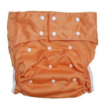BABYKIDS95 กางเกงผ้าอ้อมผู้ใหญ่ ฟรีไซส์ (สีส้ม)