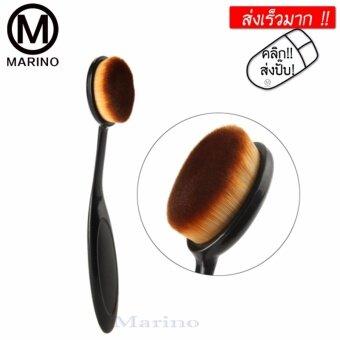 Marino แปรง แปรงเกลี่ยงรองพื้น BB Cream Powder Blush Brush No.P001 - Black