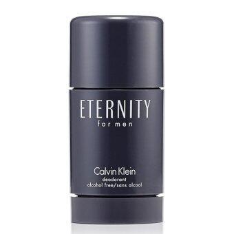 Calvin Klein Eternity Deodorant 75 ml.