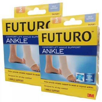 Futuro Ankleพยุงข้อเท้า ชนิดสวมSize S No.76581 2อัน