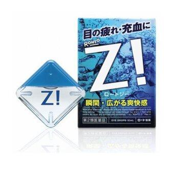 Rohto-Z-Eye-Drops-Ultra-refreshing-Feeling-Medicated-12ml-from-Japan