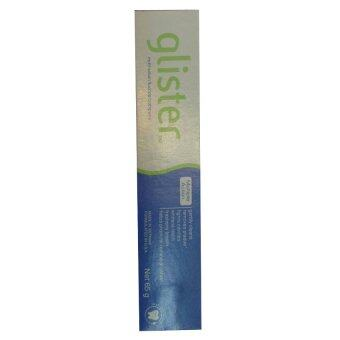 Amway GLISTER Multi-Action Fluoride Toothpaste ยาสีฟันกลิสเทอร์ มัลติ-แอ็คชั่น ฟลูออไรด์ (65g) (1 กล่อง)
