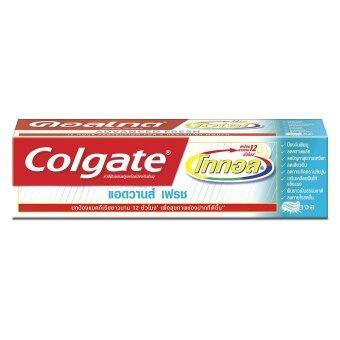 COLGATE ยาสีฟัน โททอล แอดวานส์ เฟรช 150 กรัม