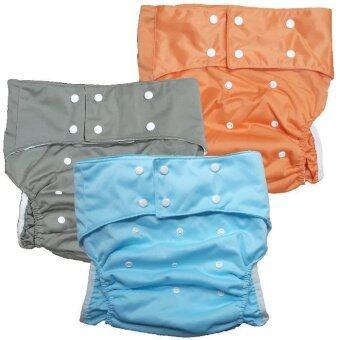 BABYKIDS95 กางเกงผ้าอ้อมผู้ใหญ่ ซักได้ กันน้ำ ฟรีไซส์ปรับขนาดได้ เซ็ท 3 ตัว (สีฟ้า/เทา/ส้ม)