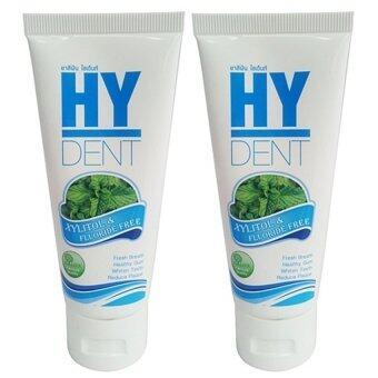 HyDent (BD) ยาสีฟัน ไฮเดนท์ 2 หลอด