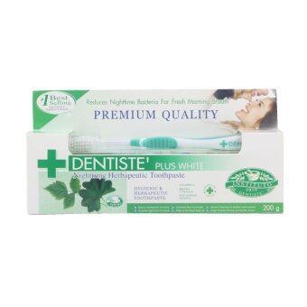 Dentiste ยาสีฟันก่อนนอน 200 กรัม