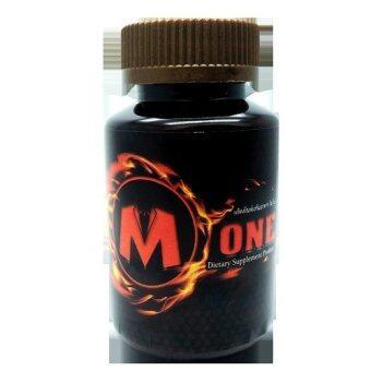 Mo One อาหารเสริม เพิ่มสมรรถภาพทางเพศ บำรุงร่างกาย (1 กระปุก)