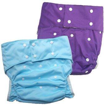 BABYKIDS95 กางเกงผ้าอ้อมผู้ใหญ่ ซักได้ กันน้ำ ฟรีไซส์ปรับขนาดได้ เซ็ท 2 ตัว (สีฟ้า/ม่วง)