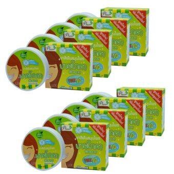 By Phoca ยาสีฟันสมุนไพร บายโภคา ฟันสวย ยิ้มสดใส ใช้เพียงนิดเดียว ขนาด 25 กรัม (8 กล่อง)