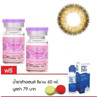 Dreamcolor1 (ค่าสายตา 0.00 - 6.00 ) รุ่น Mini neon brown (สีน้ำตาลเลนส์เล็ก) 1 คู่ แถมฟรี น้ำยาล้างเลนส์ renu 60 ml.1 ขวด พร้อมตลับใส่