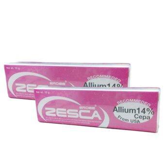 ERDEE Zesca Gel เออดี ซีสกา เจลบำรุงและดูแลผิวเฉพาะจุด 10 กรัม (2กล่อง)