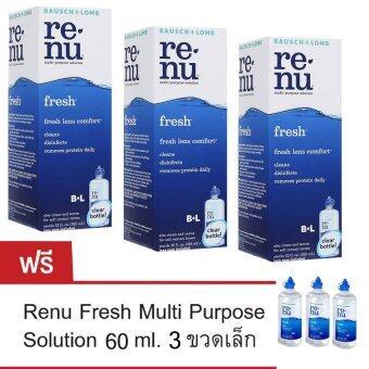 Renu Fresh Multi Purpose Solution 355 ml (3ขวด)แถมฟรี ขวดเล็ก60 ml 3ชุด