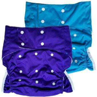 BABYKIDS95 กางเกงผ้าอ้อมผู้ใหญ่ ซักได้ กันน้ำ ขอบขา 2ชั้น ปรับขนาดได้สำหรับรอบเอว 23-36 นิ้ว เซ็ท 2 ตัวพร้อมแผ่นซับ (สีม่วงอมน้ำเงิน/ฟ้า)