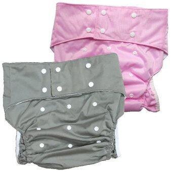 BABYKIDS95 กางเกงผ้าอ้อมผู้ใหญ่ ซักได้ กันน้ำ ฟรีไซส์ปรับขนาดได้ เซ็ท 2 ตัว (สีชมพู/เทา)