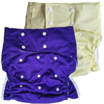 BABYKIDS95 กางเกงผ้าอ้อมผู้ใหญ่ ซักได้ กันน้ำ ขอบขา 2ชั้น ปรับขนาดได้สำหรับรอบเอว 23-36 นิ้ว เซ็ท 2 ตัวพร้อมแผ่นซับ (สีม่วงอมน้ำเงิน/เหลือง)