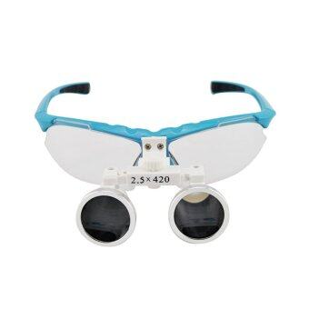 Blue 2.5X 420mm Dentist Dental Surgical Medical Binocular Loupes Optical Glass Loupe