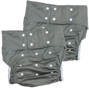 BABYKIDS95 กางเกงผ้าอ้อมผู้ใหญ่ ซักได้ กันน้ำ ฟรีไซส์ปรับขนาดได้ เซ็ท2ตัว (สีเทา)
