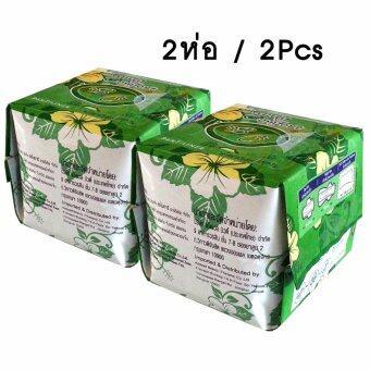 (2ห่อ)สีเขียว BC-P20 แผ่นอนามัยสมุนไพรสำหรับทุกวัน