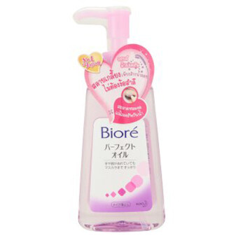 Biore Perfect Cleansing Oil 150ml.