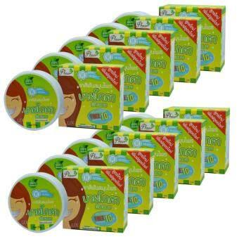 By Phoca ยาสีฟันสมุนไพร บายโภคา ฟันสวย ยิ้มสดใส ใช้เพียงนิดเดียว ขนาด 25 กรัม (10 กล่อง)