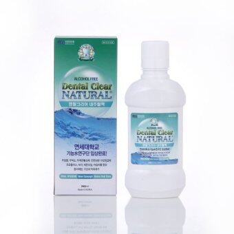 DENTAL CLEAR น้ำยาบ้วนปาก ผสมฟลูออไรด์ สูตรชาเขียว Dental Clear770 ml