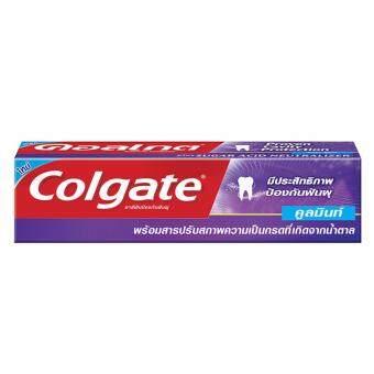 COLGATE ยาสีฟัน คูลมินท์ แม็กซิมั่ม คาวิตี้โปรเทคส์ชั่น 156 กรัม