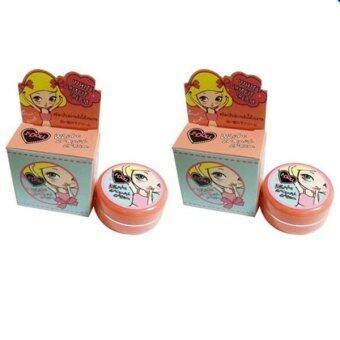 I-Doll White Armpit Cream ครีมรักแร้ขาว ลดกลิ่นตัว กลิ่นกาย 5 กรัม (2 กล่อง)