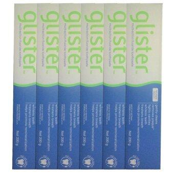 Amway GLISTER Multi-Action Fluoride Toothpaste ยาสีฟันกลิสเทอร์ มัลติ-แอ็คชั่น ฟลูออไรด์ (200g) (6 กล่อง)