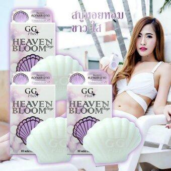 GG Plus Heaven Bloom Soap ผลิตภัณฑ์ทำความสะอาดบริเวณภายนอกจุดซ่อนเร้นของผู้หญิง ปรับสีผิวให้เนียนใส ลดกลิ่นไม่พึงประสงค์ อ่อนโยนด้วยสารสกัดจากธรรมชาติ 50g. 3 ชิ้น