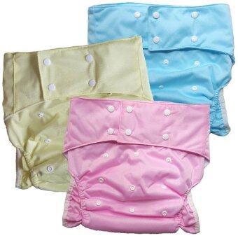 BABYKIDS95 กางเกงผ้าอ้อมผู้ใหญ่ ซักได้ กันน้ำ ฟรีไซส์ปรับขนาดได้ เซ็ท 3 ตัว (สีชมพู/เหลือง/ฟ้า)