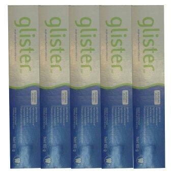 Amway GLISTER Multi-Action Fluoride Toothpaste ยาสีฟันกลิสเทอร์ มัลติ-แอ็คชั่น ฟลูออไรด์ (65g) (5 กล่อง)
