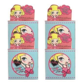 I-Doll cosmetic White Armpit Cream ครีมรักแร้ขาว ขนาด 5 กรัม (4 กล่อง)