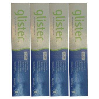 Amway GLISTER Multi-Action Fluoride Toothpaste ยาสีฟันกลิสเทอร์ มัลติ-แอ็คชั่น ฟลูออไรด์ (65g) (4 กล่อง)