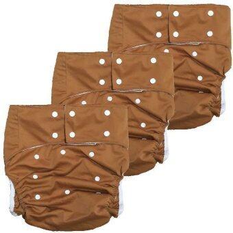BABYKIDS95 กางเกงผ้าอ้อมผู้ใหญ่ ซักได้ กันน้ำ ฟรีไซส์ปรับขนาดได้ เซ็ท 3 ตัว (สีน้ำตาล)