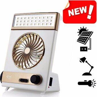 Solar Fan Desk Lamp พัดลมพลังงานแสงอาทิตย์ s89