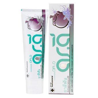 ยาสีฟัน ดร.ดี ยาสีฟันสมุนไพรสำหรับผู้ป่วยเบาหวาน ขนาด 100 กรัม