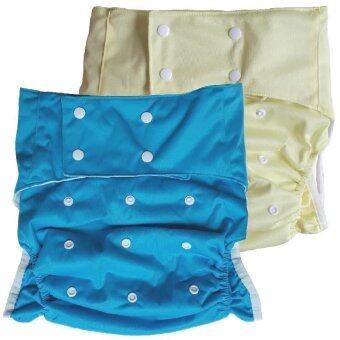 BABYKIDS95 กางเกงผ้าอ้อมผู้ใหญ่ ซักได้ กันน้ำ ขอบขา 2ชั้น ปรับขนาดได้สำหรับรอบเอว 23-36 นิ้ว เซ็ท 2 ตัวพร้อมแผ่นซับ (สีฟ้า/เหลือง)