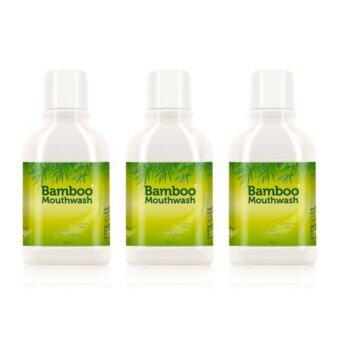 HYLIFE Bamboo Mouth Wash x3ขวด ไฮไลฟ์ แบมบู น้ำยาบ้วนปากจากต้นไผ่ 300ml