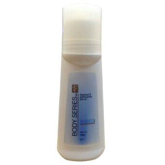 Amway body series deodorant & antiperspirant roll-on ช่วยควบคุมและป้องกันการเกิดเหงื่อ 100ml (1 ขวด)