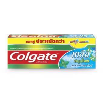 COLGATE ยาสีฟัน เกลือสมุนไพร 150g - แพ็คคู่