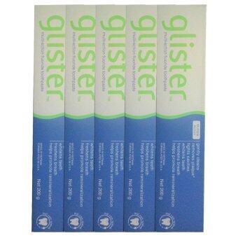 Amway GLISTER Multi-Action Fluoride Toothpaste ยาสีฟันกลิสเทอร์ มัลติ-แอ็คชั่น ฟลูออไรด์ (200g) (5 กล่อง)
