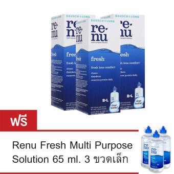 Bausch & Lomb Renu Fresh Multi Purpose Solution 355 ml น้ำยาล้างคอนแทคเลนส์ 3 กล่อง แถมฟรี ขนาดพกพา 60 ml 3 ขวด