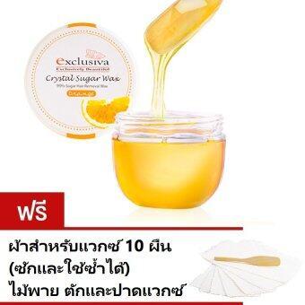 Exclusiva แวกซ์กำจัดขนกลิ่นส้ม Crystal Sugar Hair Removal Wax แวกซ์จากน้ำตาลธรรมชาติ