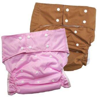 BABYKIDS95 กางเกงผ้าอ้อมผู้ใหญ่ ซักได้ กันน้ำ ฟรีไซส์ปรับขนาดได้ เซ็ท 2 ตัว (สีชมพู/น้ำตาล)