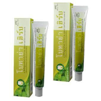 Botaya Herb ยาสีฟันสูตรต้นตำรับโบราณ ผสมสารสกัดจากธรรมชาติ เพื่อสุขภาพเหงือกที่แข็งแรง และยิ้มมั่นใจได้ทั้งวัน ขนาด 50 กรัม (2 หลอด)