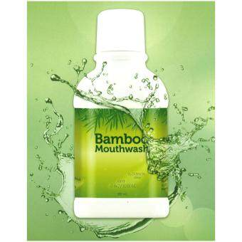 Hybeauty Bamboo Mouthwash น้ำยาบ้วนปาก (300 ml. x 2 ขวด)