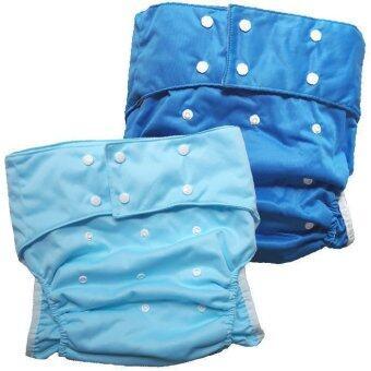 BABYKIDS95 กางเกงผ้าอ้อมผู้ใหญ่ ซักได้ กันน้ำ ฟรีไซส์ปรับขนาดได้ เซ็ท 2 ตัว (สีฟ้า/น้ำเงิน)