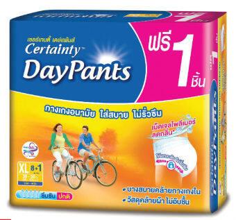เซอร์เทนตี้ กางเกงอนามัย เดย์แพ้นส์ ใส่สบาย ไม่รั่วซึม ไซส์ XL 8+1 ชิ้น